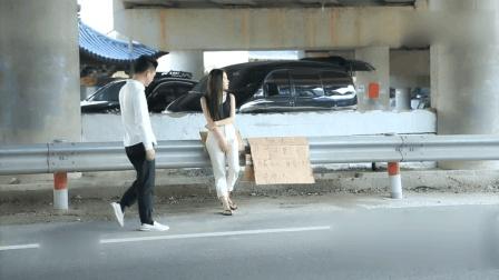 大龄单身美女当街找老公, 可惜对那个的要求太高, 白白站了一天