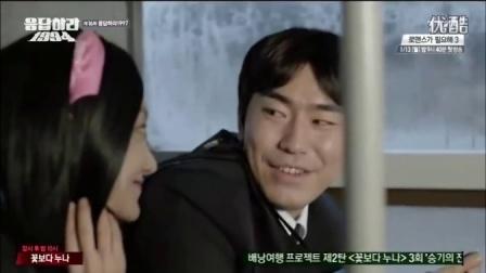 응답하라1994 1997 응칠 멤버들&쓰레기 버스씬