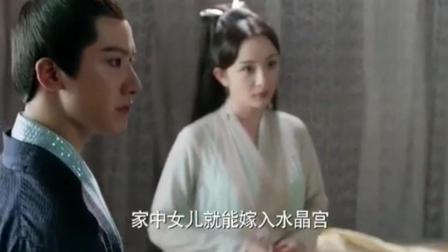 二哥要把凤九嫁到西海, 帝君知道后不知道什么表情呢!