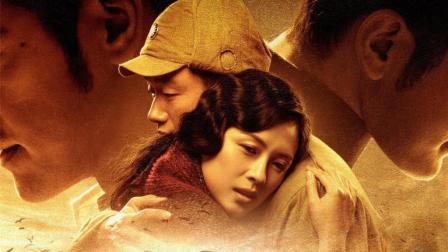 《太平轮·彼岸》:电影片段配上李健为电影献唱的这首歌, 扎心歌词唱尽电影的悲伤!