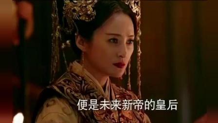 千金小姐嘲笑姑娘是乡下人, 被宣她是未来皇后是气极了!