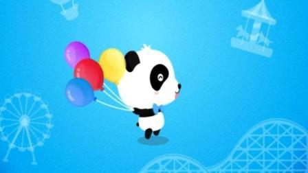 宝宝巴士动画片之清洁宝宝乐园玩具动画视频