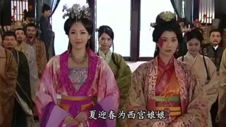 大王同时娶两个娘娘, 一个美若天仙一个奇丑无比!