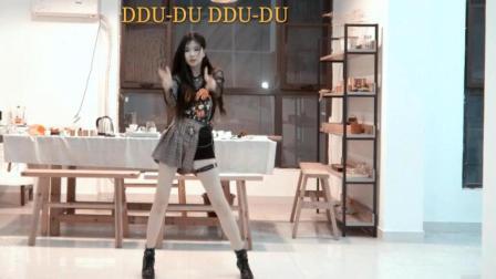 【熊晓颖】 BLACKPINK 洗脑新曲DDU-DU DDU-DU