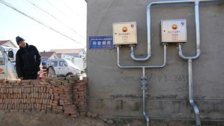 全国农村将统一安装天然气, 每户收费不到三千块钱, 你愿意吗?