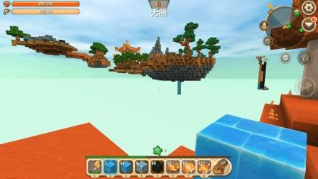 迷你世界: 神器空岛生存, 终于找到最后一块地心门框!
