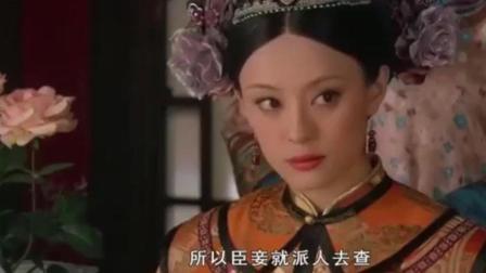 甄嬛传: 安陵容真是不聪明, 皇上身边的红人也骂!