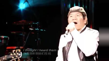 赵传致敬老鹰乐队, 翻唱《加州旅馆》伴奏要是再好点就完美了