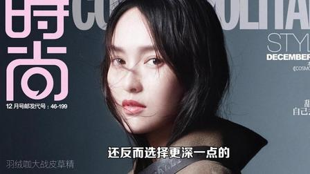 """Baby唐嫣妆容设计师春楠独家揭秘女星妆容""""内幕""""!"""