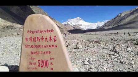 来一场说走就走的毕业旅行, 西藏之旅, 最接近天堂的地方