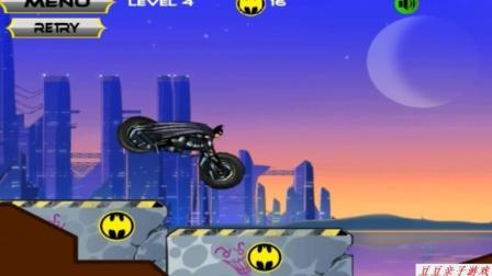 蝙蝠侠黑暗骑士崛起之蝙蝠侠开战车 亲子儿童小游戏