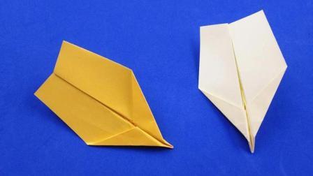 一飞就能飞好远的苏珊纸飞机, 折法简单一看就会, 折纸视频教程