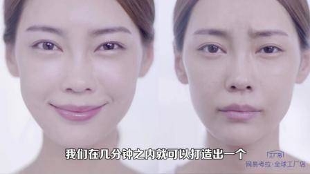 著名化妆师春楠, 3分钟打造夏日清透妆容!