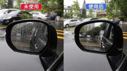 下雨天, 后视镜看不清怎么办? 教你一招轻松解决