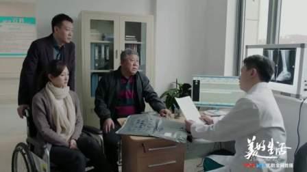 报告显示梁晓慧怀孕 ,老梁边志军异常震惊 ,消息来的太突然!