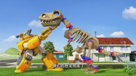 超级飞侠:多多用超酷工具组合挖出恐龙化石,拼接成了一只