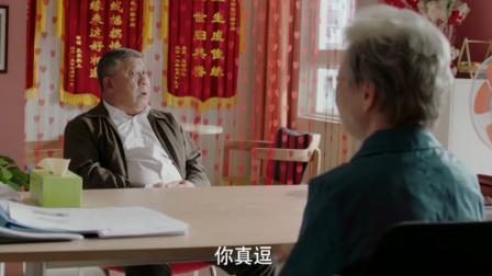 老梁和宋丹丹唠着唠着就渐渐和好了,人和人还得好好交流