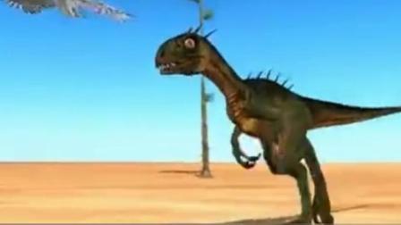 恐龙动画片 侏罗纪世界 恐龙世界 恐龙总动员之训龙传说动画