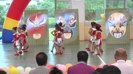 舞蹈【中华娃娃响当当】-苏桥镇中心幼儿园表演