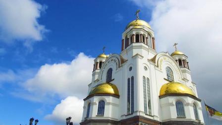 探秘叶卡捷琳堡 世界杯最东的比赛城市