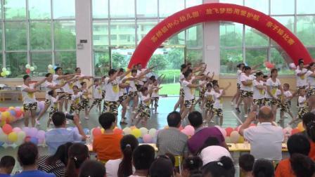 亲子操【亲亲猪宝贝】苏桥镇中心幼儿园大一班表演