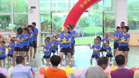 亲子操【战豆】苏桥镇中心幼儿园中一班表演