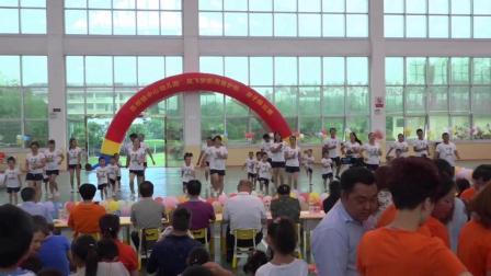 亲子操【敲咚咚】苏桥镇中心幼儿园中二班表演