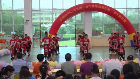 亲子操【小火车开动了】苏桥镇中心幼儿园小三班表演