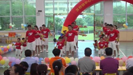 亲子操【别忘过六一】苏桥镇中心幼儿园小二班表演