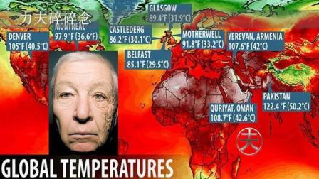 全球高温 美国60岁老司机晒成80岁 巴发生紫爆 英国太阳能发电量骤然积增