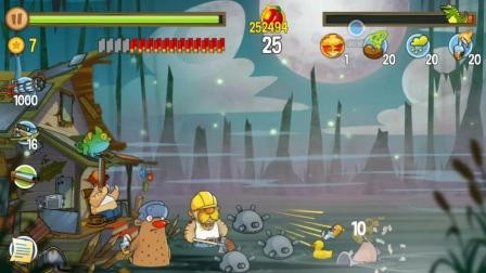 亲子娱乐游戏192 沼泽激战