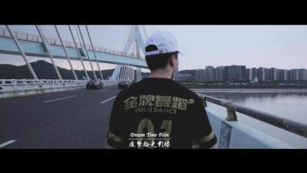 绵阳金牌舞蹈宣传片