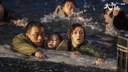 《太平轮彼岸》:电影搭配李健这首走心的歌曲, 听过让人不襟潸然泪下!