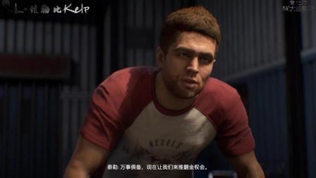 『极品飞车20』全剧情(十三)【大结局】