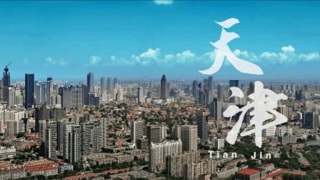 从风水上一窥, 天津人爱吃爱侃, 到底是因为什么呢?