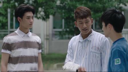 黄俊捷- 青春24秒- CUT16