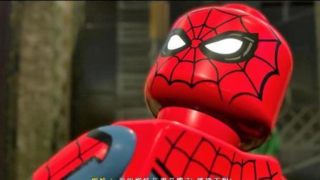 《乐高漫威超级英雄2》