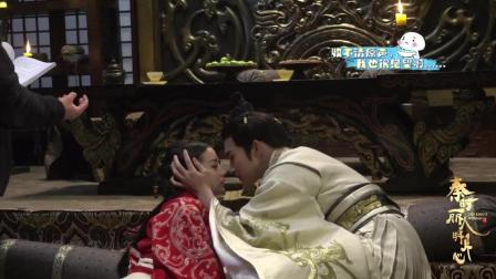 迪丽热巴-热巴已准备好一颗冷漠的心, 和张彬彬吻戏竟然害羞