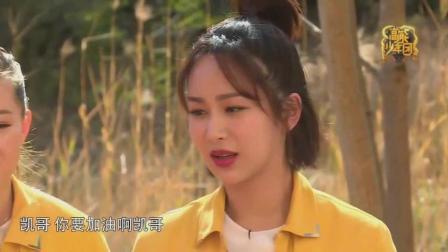 【王俊凯】现在的女孩子怎么都喜欢往地上坐?