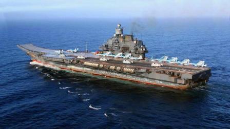 俄罗斯不得不从中国购买航母? 俄专家: 我们这次要放下面子