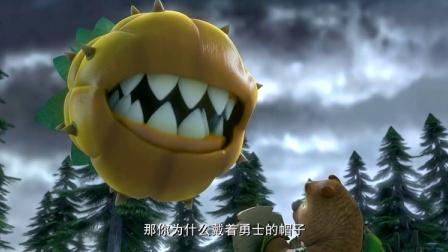 熊熊乐园:熊二头上的帽子变大了,变成了帽子大魔王