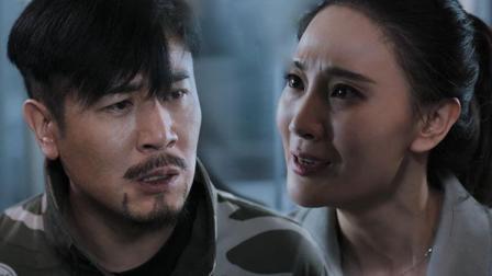 《猎毒人》速看04集, 云鹏身系命案被警方抓获, 怒怼江伊楠