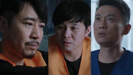 《猎毒人》速看07集, 云鹏施计摆脱警方跟踪, 赵毅成功出戒毒所