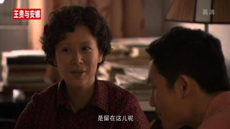 未来女婿上门, 王贵准备了一桌子好菜, 边吃边考察