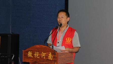 沈丘县义工联合会八周年总结报告会在郑州隆重举行