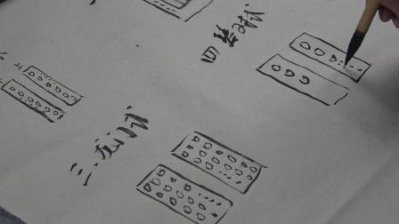 老三讲对联书法的形式, 简单明了, 最后示范的内容也太逗了吧
