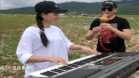 电子琴配上葫芦丝, 夫妻俩的配合演奏让路人不想走!