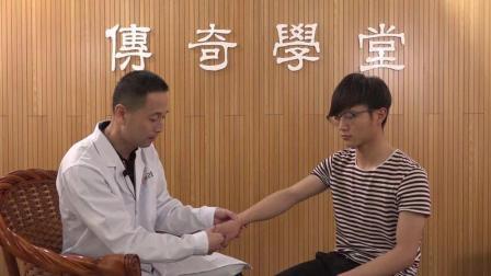 邹锦华讲邹氏柔性无痛正骨之腱鞘炎的手法