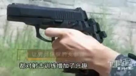 解放军女参谋演练双枪射击练绝技