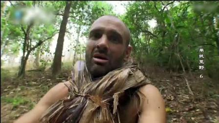 德爷使用一种古老的探测术, 找到自己需要的有石器